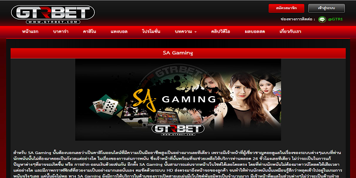 Resorts Online Casino Bonus Code SA Gaming Online Casino